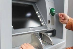 bankom-300x200.jpg