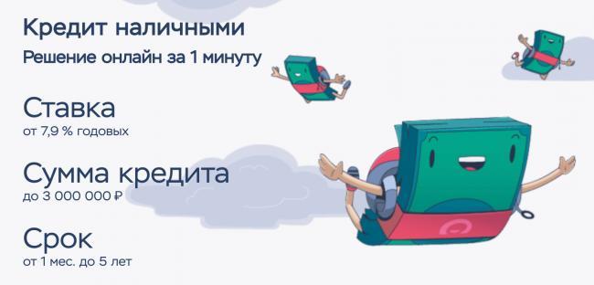 homecredit-kredit.png