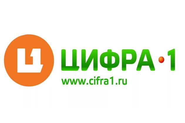 tsifra-1-lichnyy-kabinet-1.jpg