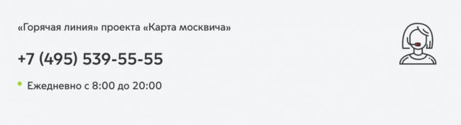 msckarta-1024x278.png