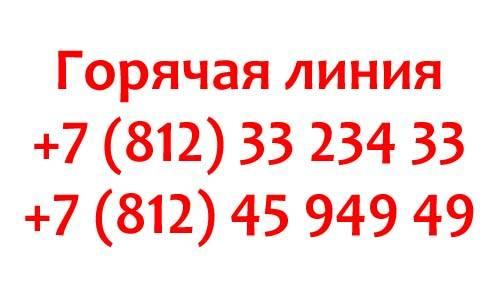Kontakty-GTK.jpg