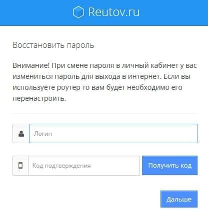 reutov2.jpg