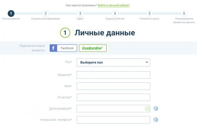 moneyveo-register.png