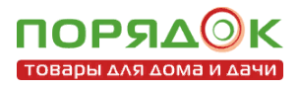 logotip-8-300x89.png