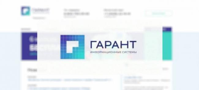 lichnyj-kabinet-garant-multikom-registratsiya-zayavki-na-podklyuchenie-funktsional-akkaunta.jpg