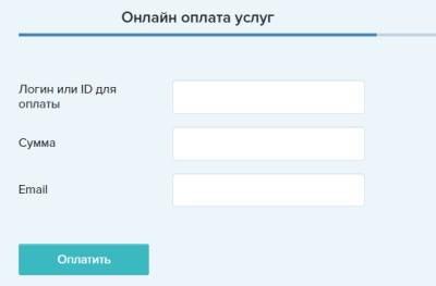 lichnyj-kabinet-garant-multikom-registratsiya-zayavki-na-podklyuchenie-funktsional-akkaunta-2.jpg