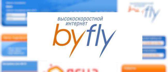 registratsiya-lichnogo-kabineta-byfly-osnovnye-pravila-funktsii-sajta-provajdera.jpg
