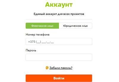 lichnyj-kabinet-evroopt-instruktsiya-po-registratsii-vozmozhnosti-akkaunta-3.jpg