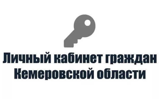 kemerovoblast.png