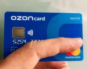 ozon-kard-300x241.jpg