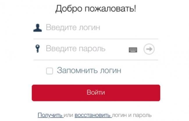 avtorizatsiya-1.png