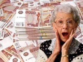 gorodskaya-doplata-k-pensii-v-moskve_w280_h210.jpg