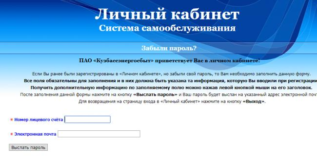 kuzbas-11.png