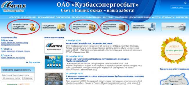 kuzbas-9-1024x465.png