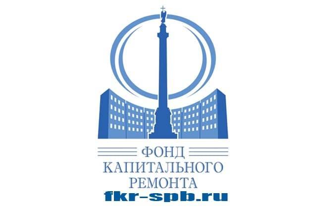 lichnyy-kabinet-fkr-spb-ru.jpg
