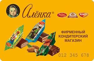 Karta-alenka.jpg