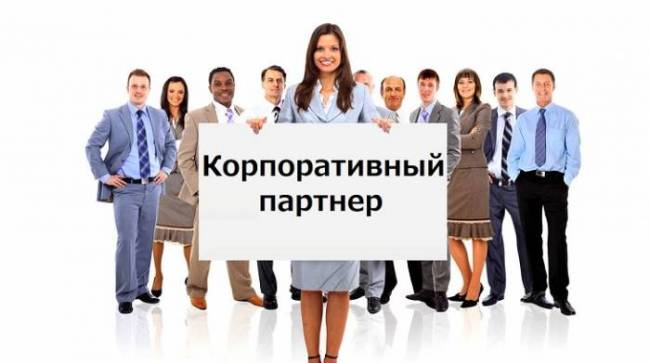 partner-4.jpg