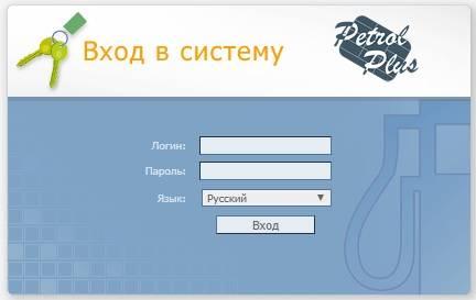 вход-в-систему.jpg