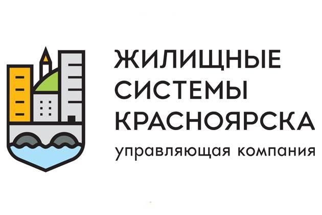 zhilfond-krasnoyarsk-lichnyy-kabinet-1.jpg