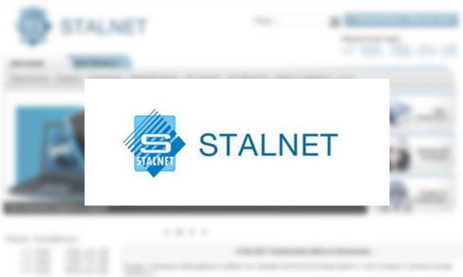 stalnet-main.2ae4e14b93dae32477b3d3ff3a931a4a.jpg