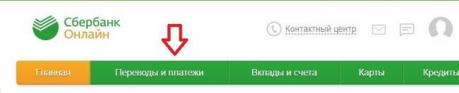 Screenshot_3.1.jpg