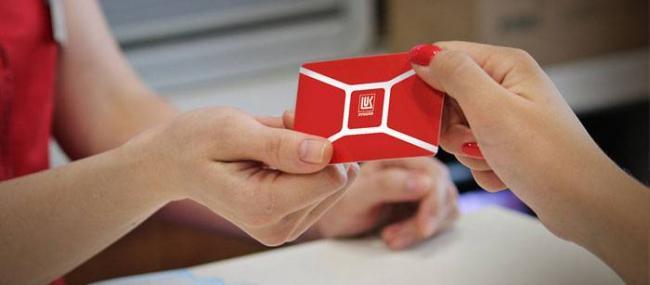 aktivirovat-kartu-lukojl-po-nomeru-karty.jpg