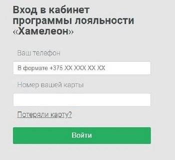 lichnyy-kabinet1.jpg