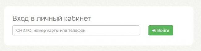 1517510346_npf-bpf-vhod.jpg