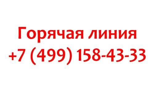 Kontakty-MAI.jpg