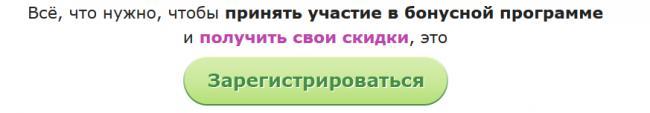 Zaregistrirovatsya-na-sajte-bookvoed-ru.png