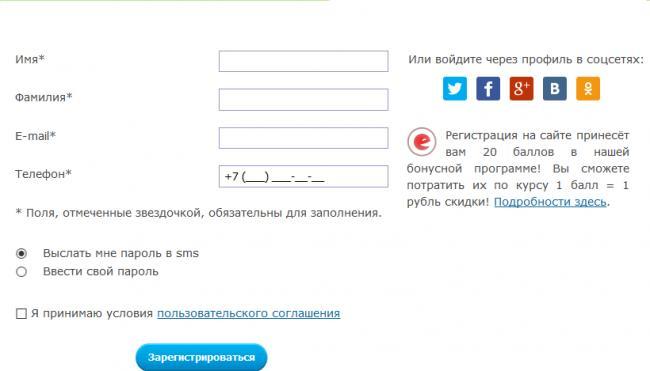Avtorizatsiya-Bukvoed.png