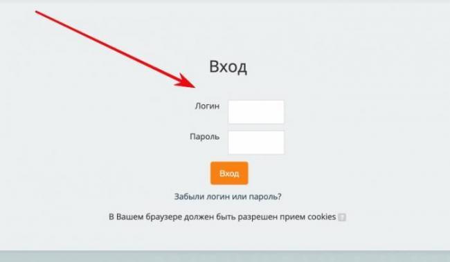 vkhod_v_lichniy_kabinet_gtep.jpg