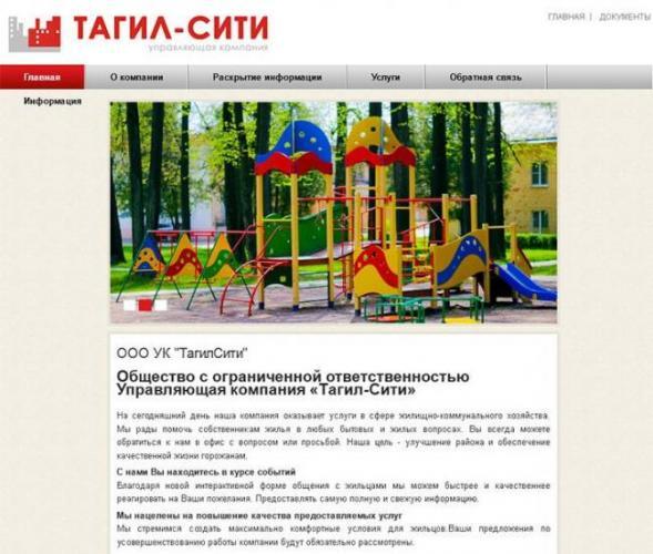 vody-nizhniy-tagil_1.jpg