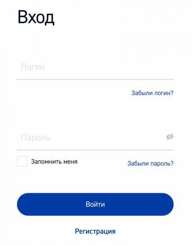 vbank-lkk.png