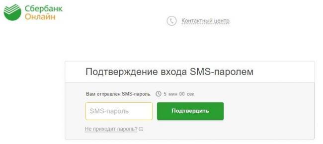 1557825830_3.jpg