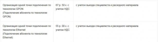 Screenshot_1-1024x272.jpg