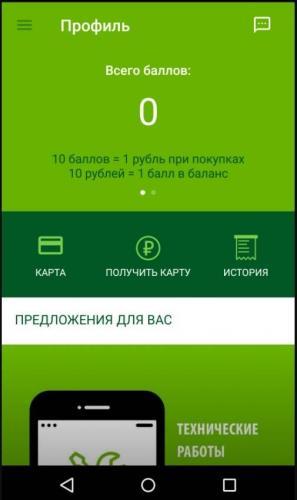 perekrestok_2.jpg