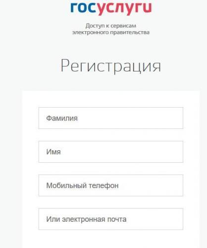5-pensionnyy-fond-lichnyy-kabinet.jpg