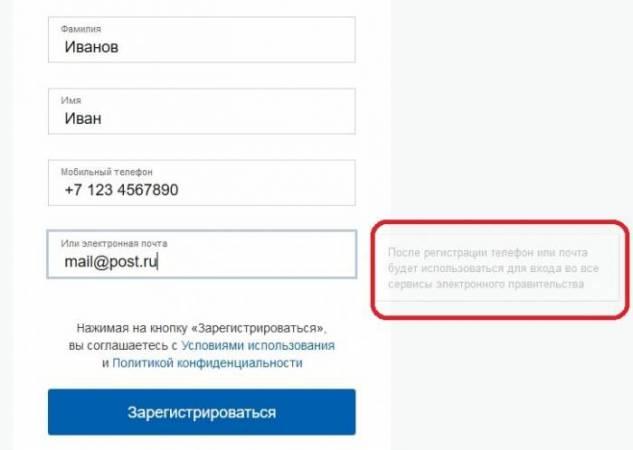 6-pensionnyy-fond-lichnyy-kabinet.jpg