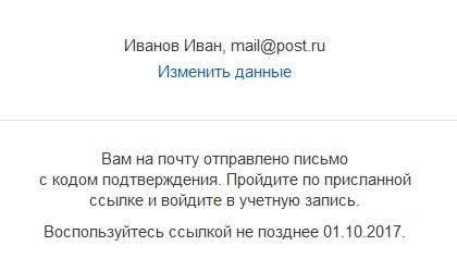 8-pensionnyy-fond-lichnyy-kabinet.jpg