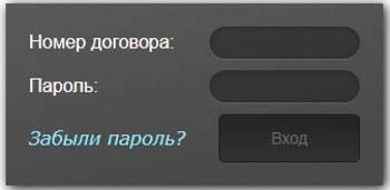 lichnyj-kabinet-bizbi-registratsiya-zayavki-na-podklyuchenie-uslug-funktsii-akkaunta-1.jpg