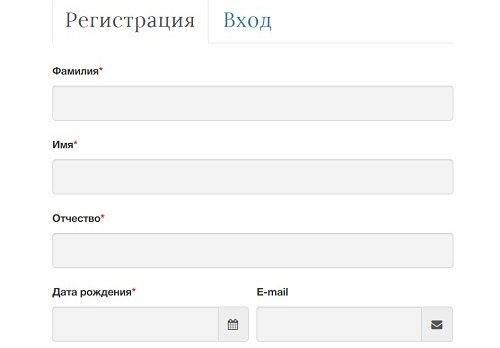 lichnyj-kabinet-pkb-algoritm-registratsii-vozmozhnosti-sistemy-1-e1608718150559.jpg