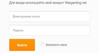 lichnyj-kabinet-moda-xvm-kak-zaregistrirovatsya-i-avtorizovatsya-na-ofitsialnom-sajte-tankov-1.jpg