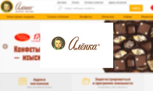 alenka.1bdf0e061a2940efb5574cef187766df.jpg