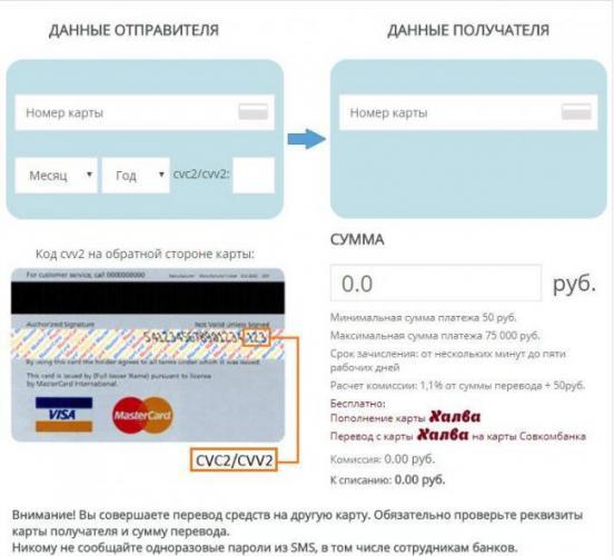 usloviya-oplaty.jpg