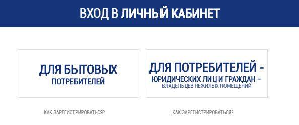 pesc-ru-cabinet-2.jpg