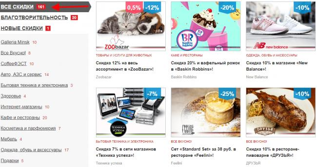 magaziny-partnery-mocnoj-kartki.png