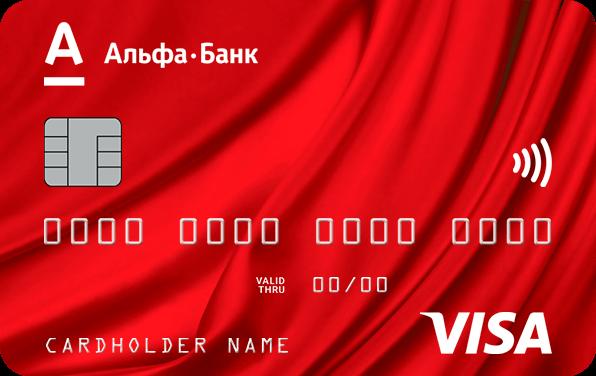 100-days_standart_visa.png