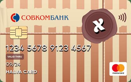 sovkombank_halva.png