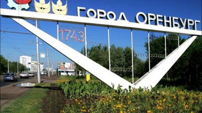 Orenburg-vstrechaet-678x381.jpg